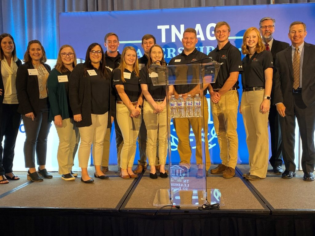 Farm Credit Scholars at the Tennessee Agriculture Leadership Forum